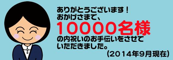 201409